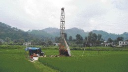 A drill tests where Tiberon Minerals' Nui Phao tungsten-fluorspar mine is being built.
