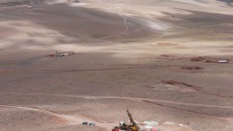 Exeter's Caspiche gold-copper project in Chile's Maricunga gold belt. Source: Exeter Resource