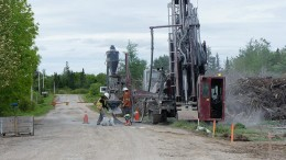 Workers conducting reverse-circulation drilling at Atlantic Gold's Touquoy gold project earlier this year. Source: Atlantic Gold