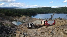 A drill at the Stog'er Tight prospect, 3.5 km east of Anaconda Mining's Pine Cove gold mine in Newfoundland.  Source: Anaconda Mining