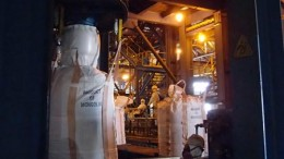 Copper-gold concentrate is bagged at the Oyu Tolgoi mine. Credit:  Turquoise Hill Resources
