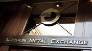 Sign above the main entrance to the London Metals Exchange. Credit: Creepin Deth, Wikicommons.