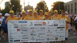 The original team of Women In Mining Toronto walkers for cancer research in 2007. Credit: Women in Mining Toronto.