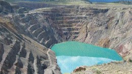 The Afton open pit copper mine operated from 1978-1987. DRC Resources has identified a large copper-gold resource beneath the pit.