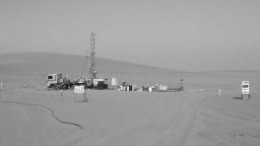 Cardero Resource drills through the sand and dune cover at its Pampa de Pongo iron deposit, in southern Peru. The company has been offered US$200 million for the project by Nanjinzhao Group, a private enterprise from China.