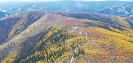The Golden Saddle zone at Underworld Resources' White Gold property in the Yukon.