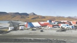 The plant at Teck Resources' Red Dog zinc mine in northwestern Alaska. Teck recently has announced plans to develop the Aqqaluk deposit, which is part of the project.
