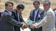 """At the """"first stone ceremony"""" at Baja Mining's Boleo project in Mexico, from left, Seok Hwa Hong, minister counsellor at the Korean embassy in Mexico City; Shinjong Kim, Korean Resources Corporation president and CEO;  Seong Won Kang, LS-Nikko Copper president and CEO; and John Greenslade, Baja Mining president and CEO. Photo by Baja Mining"""