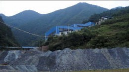 Silvercorp Metals' BYP gold-lead-zinc project in China's Hunan province. Photo by Silvercorp Metals
