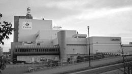 Cameco's uranium conversion facility in Port Hope, Ontario. Photo by Cameco