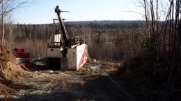 Equipment to study Northern Gold's Garccon deposit, part of the larger Garrison Creek project. Source: Northern Gold