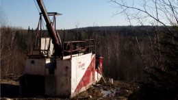 A drill rig at Northern Gold's Garrison gold project near Timmins, Ontario. Source: Northern Gold