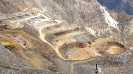 Yamana Gold's Gualcamayo open-pit gold mine in San Juan, Argentina, one of Premier Royalty's gold streams. Source: Premier Royalty