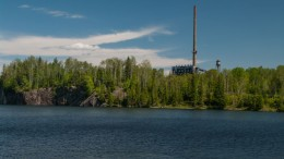 Facilities from the historic Beattie gold mine rise above the trees at Clifton Star Resources' Duparquet gold project in Quebec. Source: Clifton Star