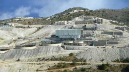 First Majestic's Del Toro project in Zacatecas, Mexico. Source: First Majestic Silver