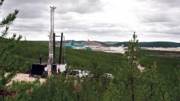 Cameco's McArthur River uranium mine located in northern Saskatchewan.  Source: Cameco