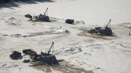 Drill rigs earlier this year at NioGold Mining's Marban gold project in Quebec.  Source: NioGold Mining