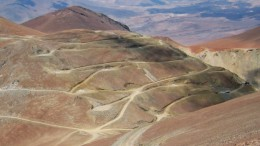 Looking south towards the Crux Zone at Atacama Pacific Gold's Cerro Maricunga Oxide gold deposit in northern Chile. Credit: Atacama Pacific Gold
