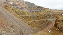 The past-producing Main pit at Pilot Gold's Kinsley Mountain gold project in northeast Nevada. Credit: Pilot Gold
