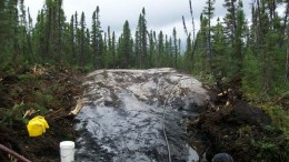 On the ground at Cliffs Natural Resources' suspended Chromite project in the Ring of Fire. Credit: Cliff Natural Resources