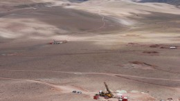 A panoramic view of Exeter Resource's Caspiche project in northern Chile. Credit: Exeter Resource