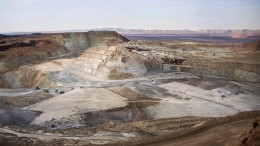 Mercator Minerals' Mineral Park copper-molybdenum mine in Arizona. Credit: Mercator Minerals