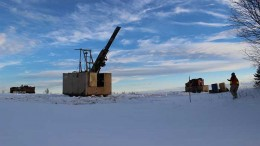 A drill site at Minco PLC's Woodstock manganese project in New Brunswick, 10 km from the U.S. border. Credit: Minco PLC
