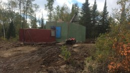 A drill rig at Premier Gold Mines' Hasaga gold project in Ontario.Credit: Premier Gold Mines