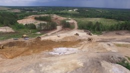 OceanaGold's Haile gold project in South Carolina. Credit: OceanaGold