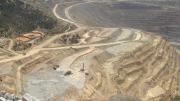 Capstone Mining's Pinto Valley copper mine in Arizona.  Credit: Capstone Mining