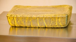 A gold bar produced from the Asanko gold mine in Ghana. The bar weighs about 400 oz. Credit: Asanko Gold