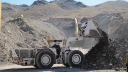 A loader dumps material near the portal at Colombian Mines' Pamlico gold project in Nevada. Credit: Colombian Mines.