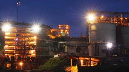 Luna Gold's plant during the first production attempt at the Aurizona gold mine in Brazil, 320 km from Sao Luis in Maranhao state. Credit: Luna Gold.