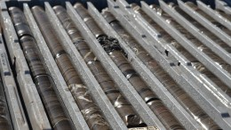 Drill core from the Teena zinc project. Credit: Rox Resources.
