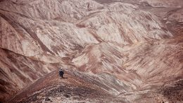 Aethon Minerals' Arcas copper-gold project in Chile. Credit: Aethon Minerals.