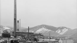 A 1993 photo of the lead smelter at the Bunker Hill mine in Kellogg, Idaho. Credit: U.S. National Park Service.