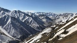 A view of theTulkubash deposit in the Kyrgyz Republic. Credit: Chaarat Gold.